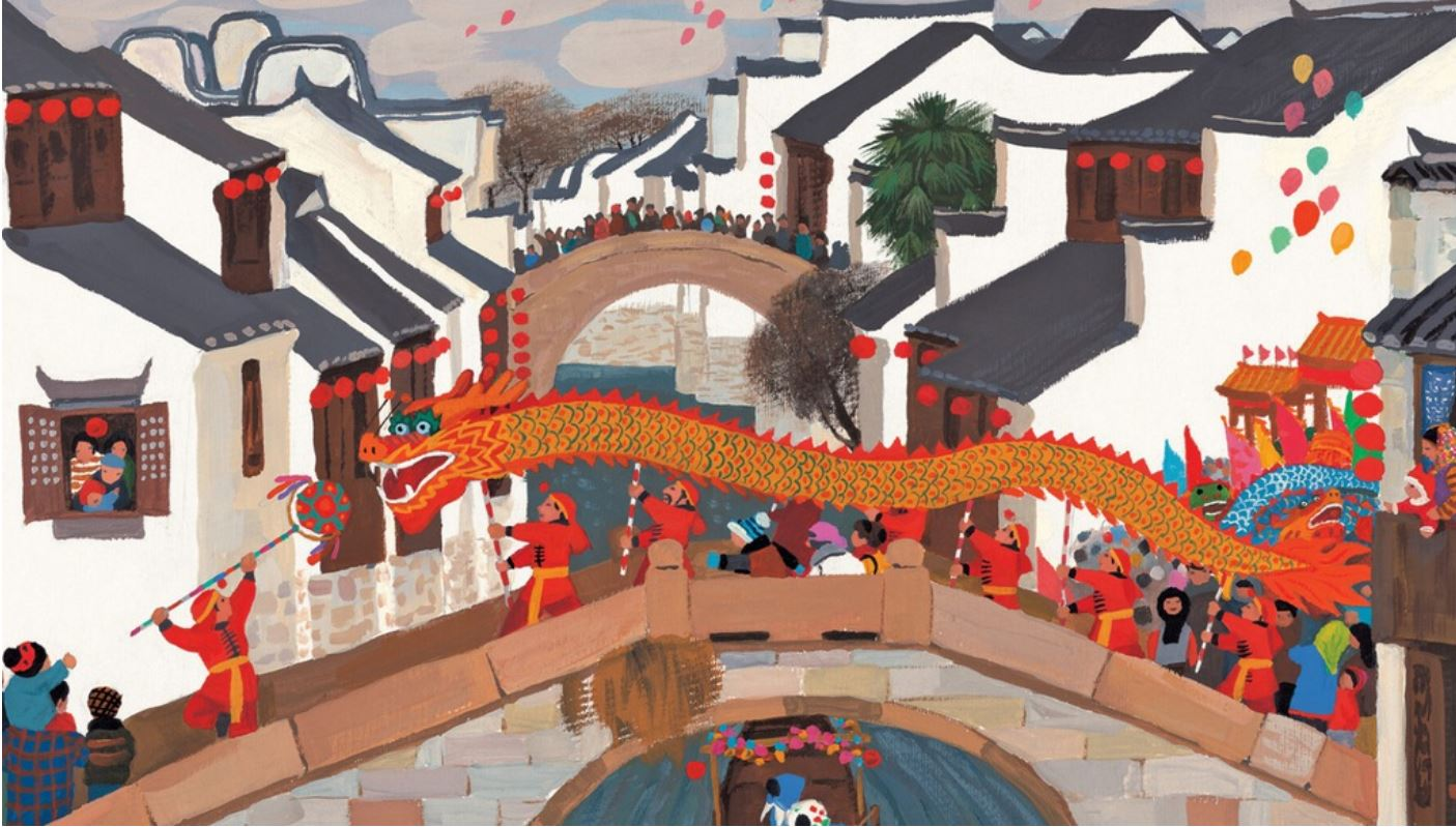 """extrait d'un visuel de l'album """"Réunis"""" de Liqiong Yu et Chengliang Zhu, traduit par Chun-Liang Yeh paru aux éditions HongFei Cultures"""